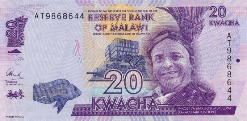 Банкнота номиналом 20 квача. Малави, 2015 год