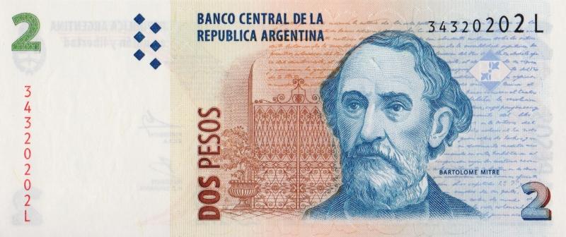 Банкнота номиналом 2 песо. Аргентина, 2012 год