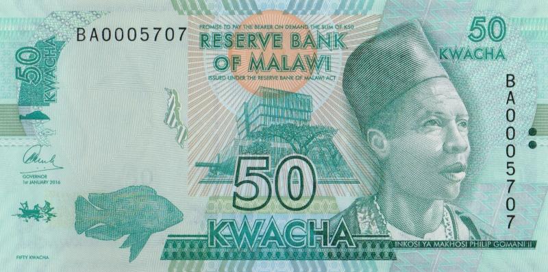 Банкнота номиналом 50 квача. Малави, 2016 год