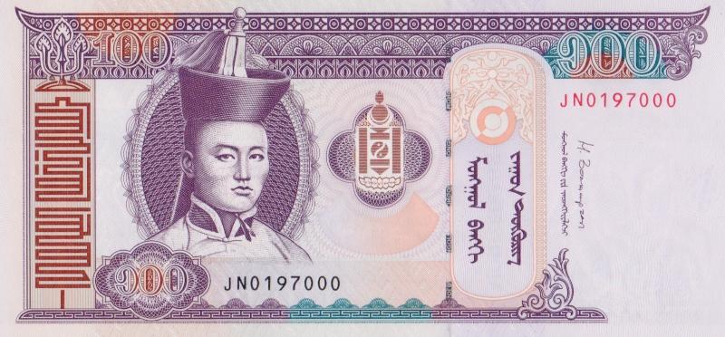 Банкнота номиналом 100 тугриков. Монголия, 2014 год