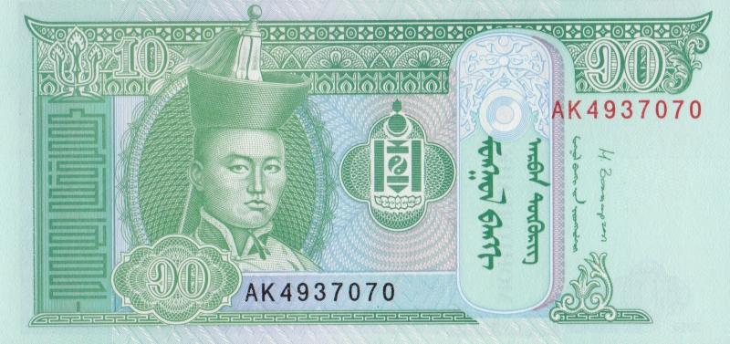 Банкнота номиналом 10 тугриков. Монголия, 2014 год