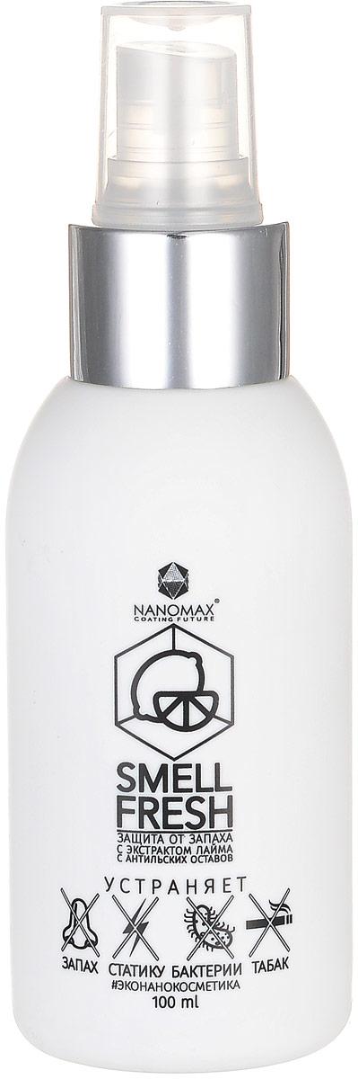 Nanomax Средство для устранения неприятного запаха для обуви и одежды Smell Frech, 100 млSFДезодорант для обуви, одежды, мебели, с экстрактом лайма с антильских островов. SMELL FRESH обладает дезодорирующими, антистатическими, антибактериальными свойствами. SMELL FRESH подходит для блокирования гнилостных и табачных запахов, запахов гари, неприятных запахов животных. Подходит для обработки мебели и предметов интерьера.