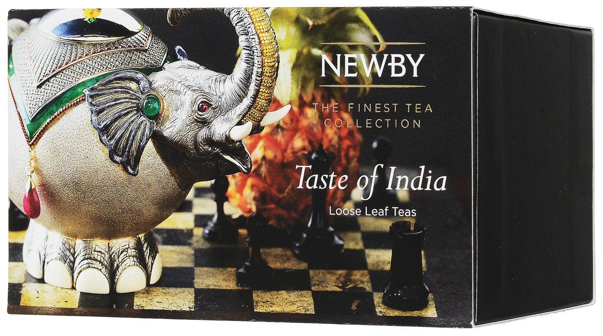 Newby Подарочный набор Taste of India черный ароматизированный листовой чай, 75 г5023984001110Эксперты Newby отобрали три уникальных сорта, которые демонстрируют все богатство и полноту вкусов и ароматов индийских чаев. Насладитесь богатым и солодовым Верхним Ассамом, деликатным и мускатным вкусом Кан-Джанга или согревающим и пряным чаем Масала. Кан-Джанга обладает медовым цветом настоя, легкими мускатными нотками и цветочным ароматом. Масала - традиционный индийский чай со специями. Черный чай Ассам и специи собраны в гармоничный букет, дающий богатый солодовый настой с острыми пряными нотками. Верхний Ассам - черный чай летнего сбора, собранный на удаленных плантациях северо-восточной Индии. Обладает богатым солодовым вкусом, ореховыми нотками и пьянящим ароматом. Способ приготовления: 2 г чая на чашку Заваривать 2-3 мин при температуре 70-80°С.