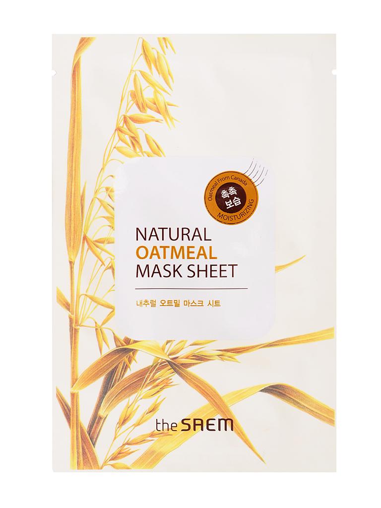 The Saem Маска тканевая с экстрактом овсянки Natural Oatmeal Mask Sheet, 21 млСМ749Тканевая маска из серии Natural содержит экстракт овса (1000 мг), экстракт опунции. Экстракт овса содержит микроэлементы, сахариды и витамины; активно смягчает и питает кожу, придавая ей мягкость и шелковистость; способствует заживлению микротрещин ; устраняет зуд и раздражение; оказывает легкое обезболивающее действие. Маска очищает кожу от мертвых клеток, придавая коже яркий, здоровый тон.