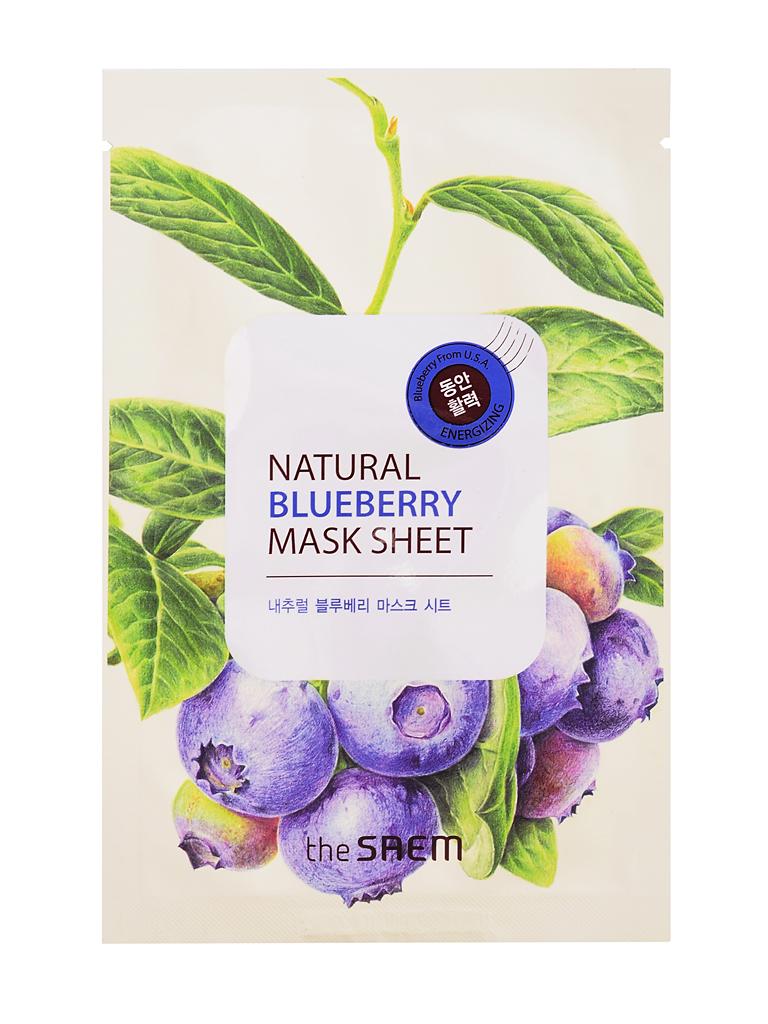 The Saem Маска тканевая с экстрактом черники Natural Blueberry Mask Sheet, 21 млСМ752Тканевая маска из серии Natural содержит экстракт черники (1000 мг). Экстракт черники снимает напряжение и усталость кожи, защищает кожу от свободных радикалов и придает ей здоровое сияние. Черника является природным источником витаминов В1, В2, С, РР, калия, кальция, магния, натрия, фосфора и железа. Обладает успокаивающим, вяжущим и противовоспалительным эффектом. Маска придает коже увлажнение и омолаживает ее текстуру.