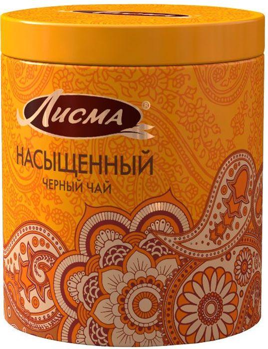 Лисма Насыщенный черный листовой чай, 65 г (жестяная банка)100146