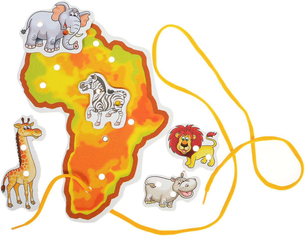 Улыбка Шнуровка Африка29-6001Яркая игра-шнуровка Африка представляет собой основу в виде материка, на которую при помощи шнурка, крепятся элементы животных. В комплекте с материком имеются пять животных Африки. Для каждого элемента предусмотрено свое место, которое должен определить малыш. Элементы выполнены из плотного яркого картона. Шнуровка - незаменимая игрушка для развития мелкой моторики, логики и воображения. А шнуровка в виде веселой игры станет для ребенка самым любимым развлечением.