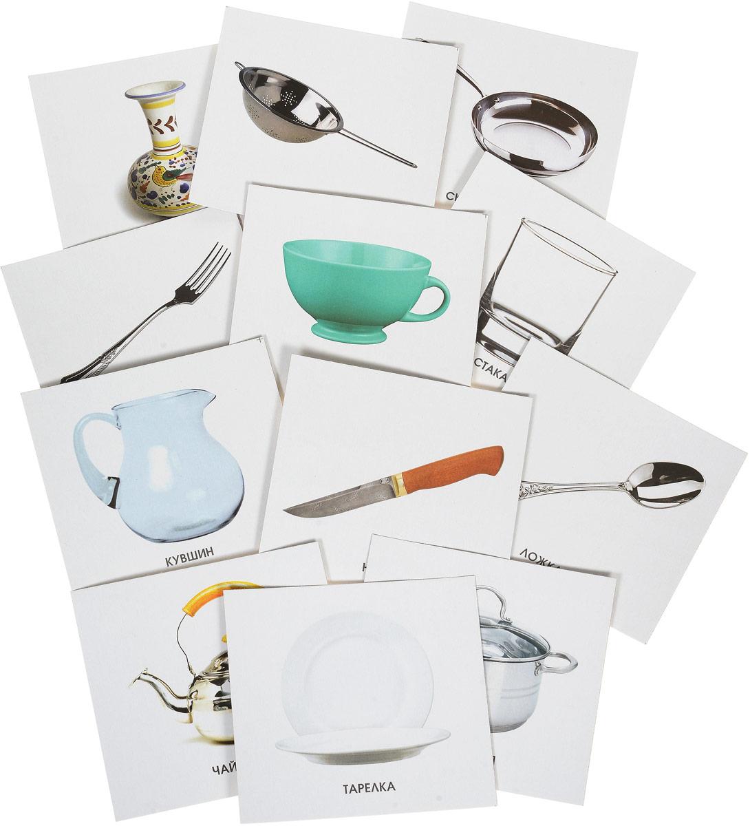 Улыбка Обучающие карточки Посуда