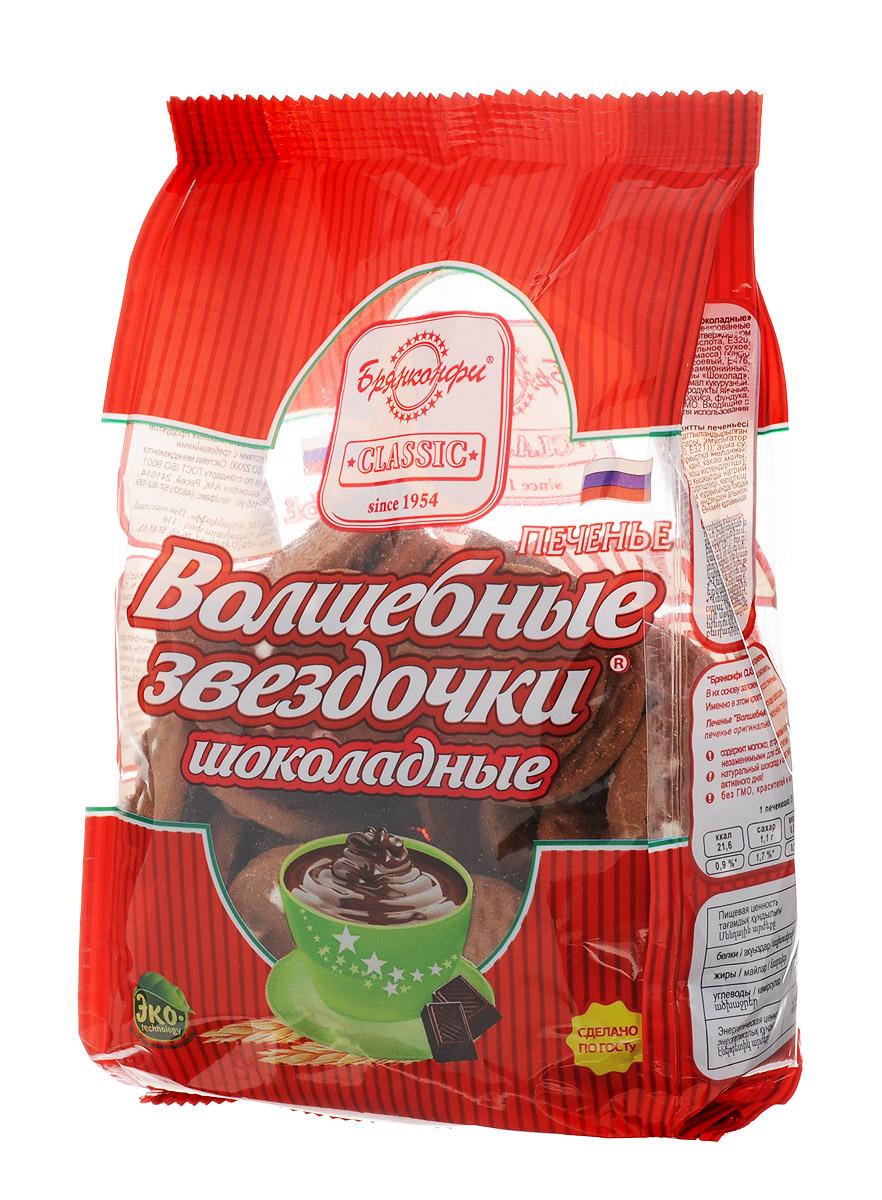 Брянконфи Волшебные звездочки печенье шоколадное, 300 г 4601063015329
