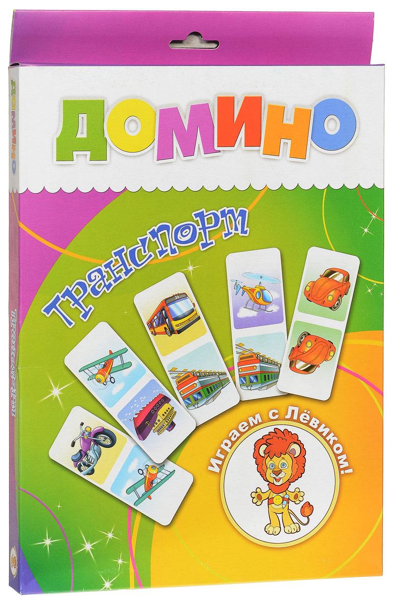 Улыбка Домино Транспорт29-0005Домино Улыбка Транспорт - это классическое домино, адаптированное для детей. Игра состоит из 28 карточек с изображением разнообразных транспортных средств. Карточки выполнены из прочного картона, а с яркими веселыми изображениями. В игре могут играть одновременно от двух до четырех человек. Домино Улыбка Транспорт развивает логическое мышление, память и наблюдательность ребёнка, а также мелкую моторику рук.