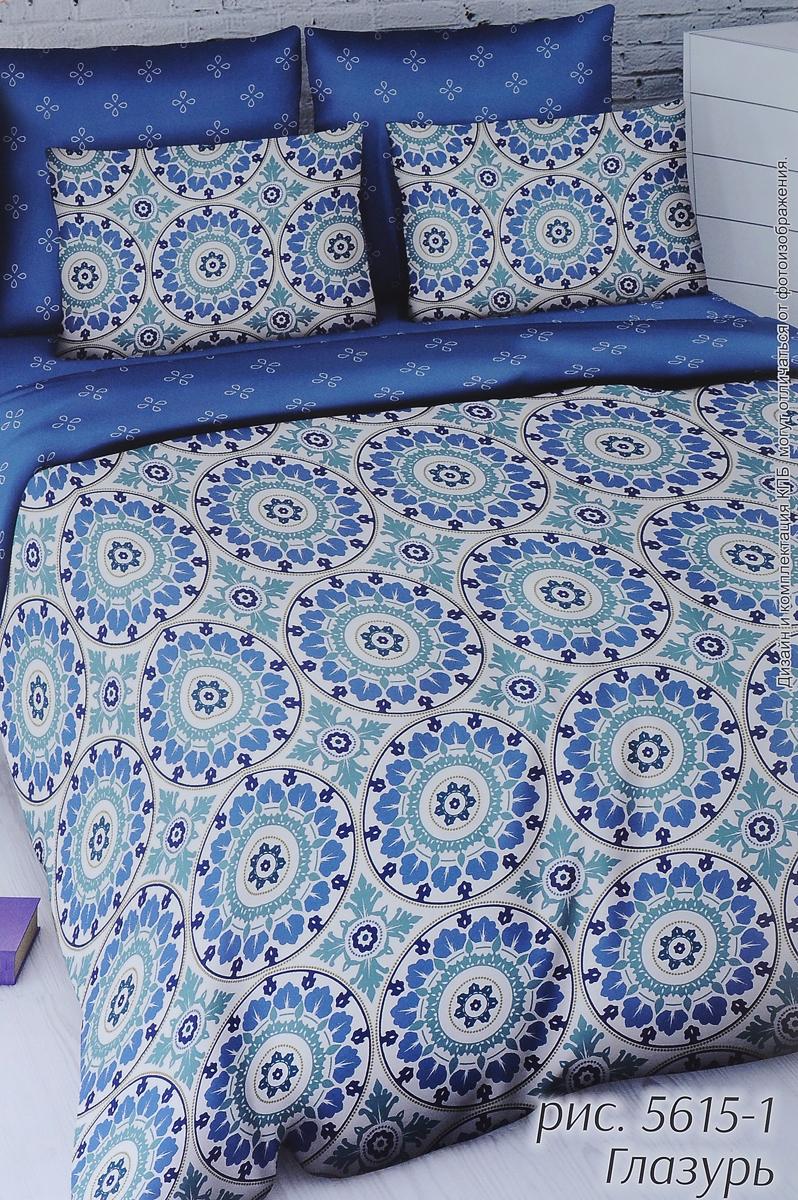 Комплект белья Василиса Глазурь, 2-спальный, наволочки 70х705615/2Комплект белья Василиса Глазурь, выполненный из бязи (100% хлопка), состоит из пододеяльника, простыни и двух наволочек. Бязь - хлопчатобумажная ткань полотняного переплетения без искусственных добавок. Большое количество нитей делает эту ткань более плотной, более долговечной. Высокая плотность ткани позволяет сохранить форму изделия, его первоначальные размеры и первозданный рисунок. Приобретая комплект постельного белья Василиса Глазурь, вы можете быть уверенны в том, что покупка доставит вам и вашим близким удовольствие и подарит максимальный комфорт.