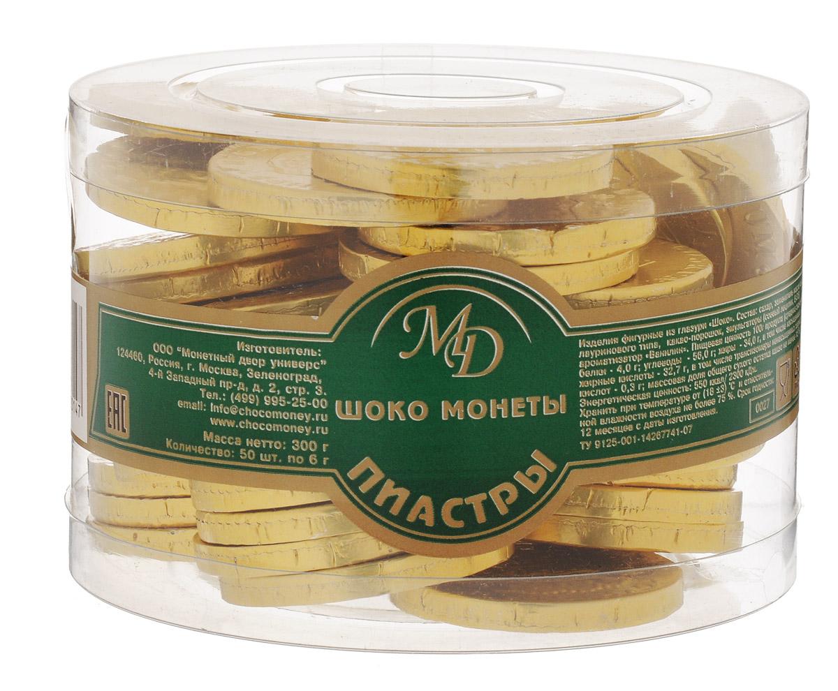 Монетный двор Шоколадные монеты Пиастры, 50 шт по 6 г (пластиковая банка) 12963