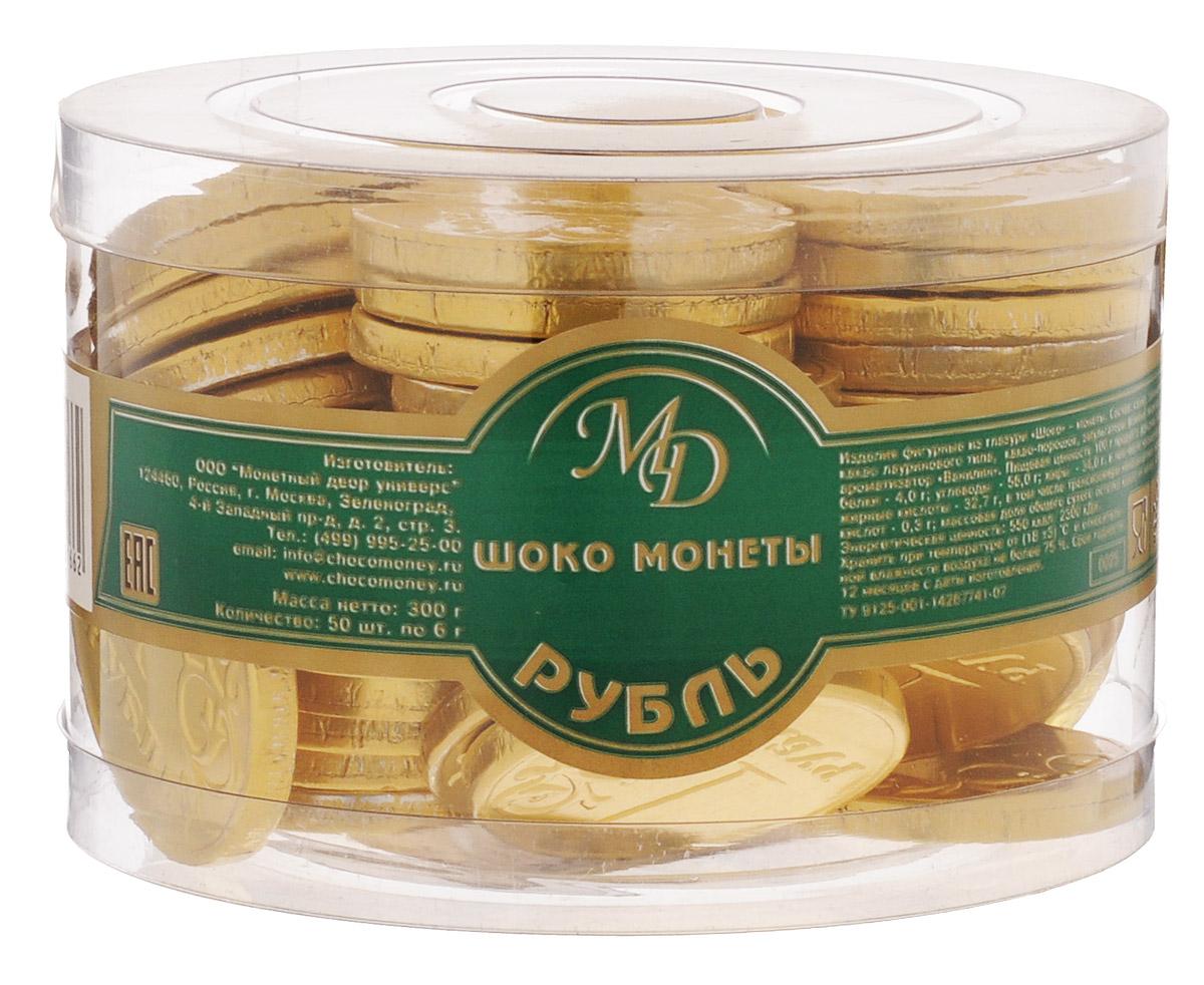Монетный двор Шоколадные монеты Рубль, 50 шт по 6 г (пластиковая банка)8244Шоколад не зря ценился нашими предками на вес золота — в этом продукте кроются удивительные свойства, которые способствуют поднятию настроения и дарят улыбку, не говоря уже об удивительном, ярком вкусе, которым обладает настоящий шоколад отборных сортов. Все эти качества, а еще необычный внешний вид сошлись в одном из самых популярных продуктов — шоколадных монетах. Шоколадные монеты Рубль - настоящий клад, правда, выполненный не из драгоценного металла, а из очень вкусной шоколадной глазури.