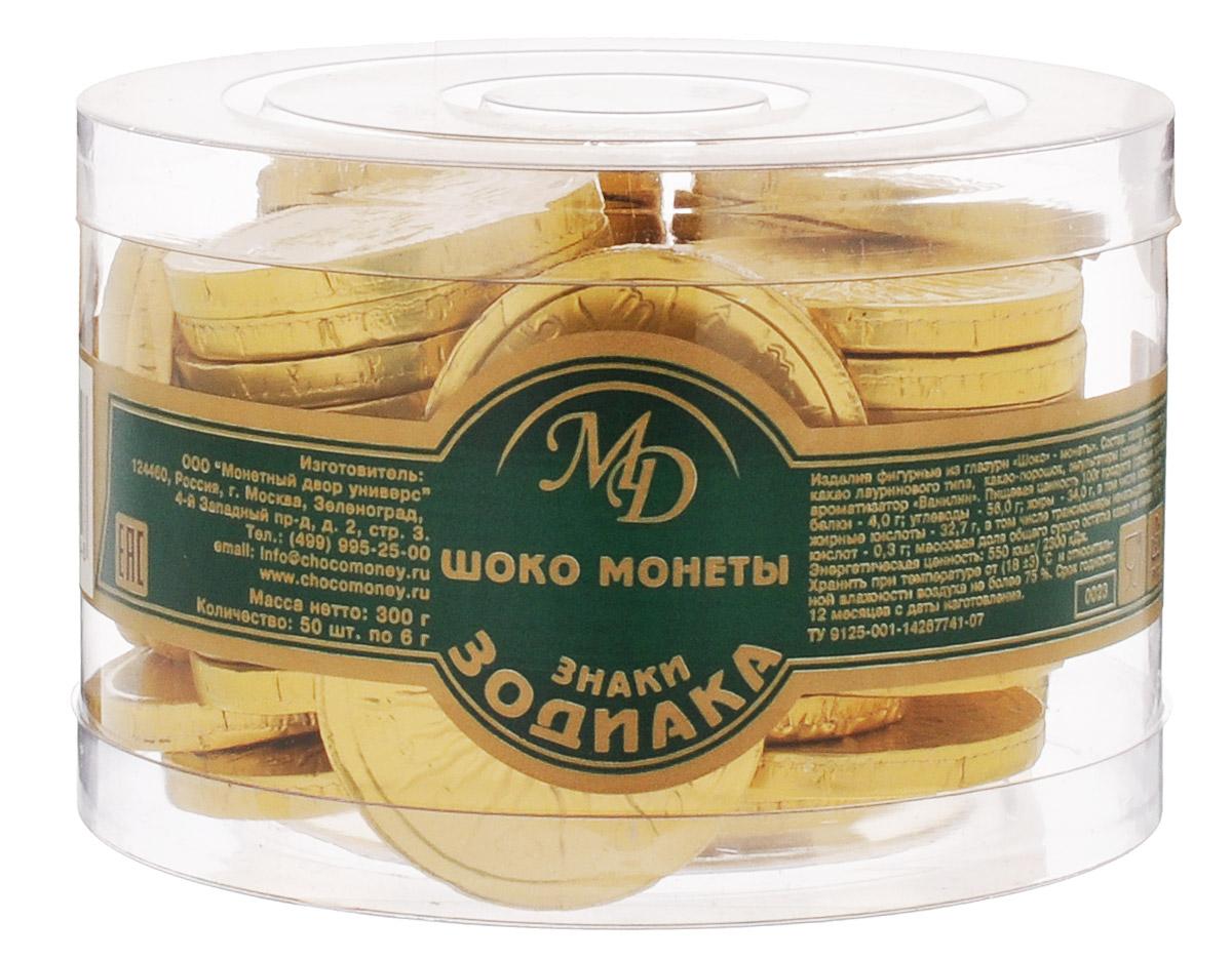 Монетный двор Шоколадные монеты Знаки Зодиака, 50 шт по 6 г (пластиковая банка)