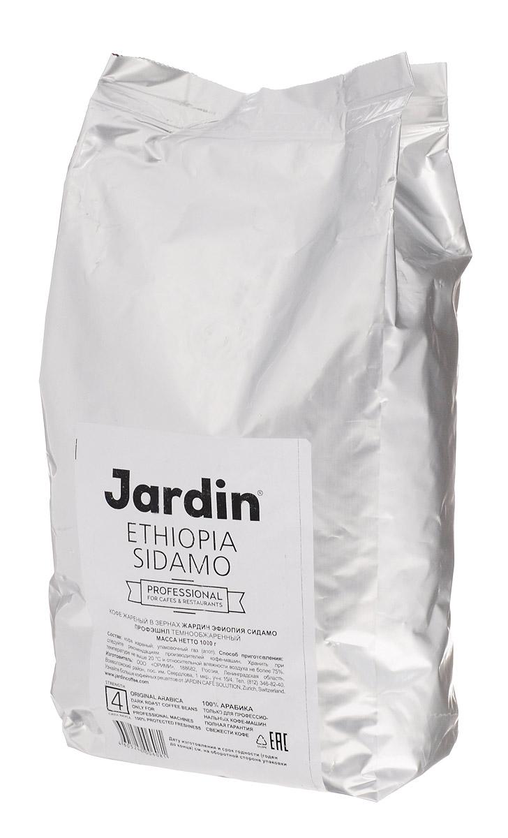 Jardin Ethiopia Sidamo кофе в зернах, 1000 г 0604-8