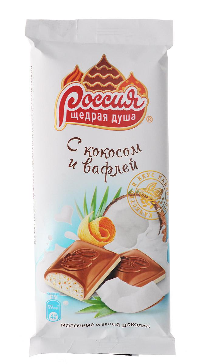 Россия-Щедрая душа! Россия Щедрая душа Молочный шоколад с кокосом и вафлей, 90 г 12287420