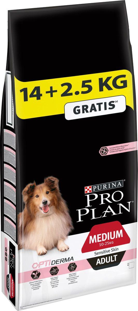 """Корм сухой Pro Plan """"Adult Sensitive"""", для собак с чувствительным пищеварением и кожей, 14 кг + 2,5 кг в подарок 12272392"""