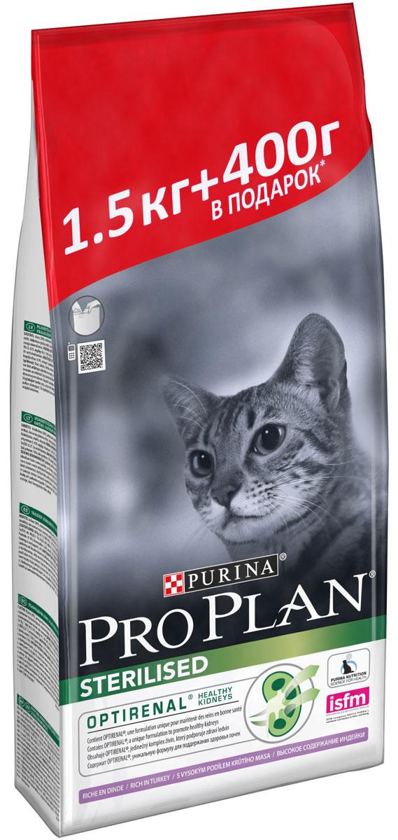 """Корм сухой Pro Plan """"Sterilised. Optirenal"""" для кастрированных котов и стерилизованных кошек, с индейкой, 1,5 кг + 400 г в подарок"""
