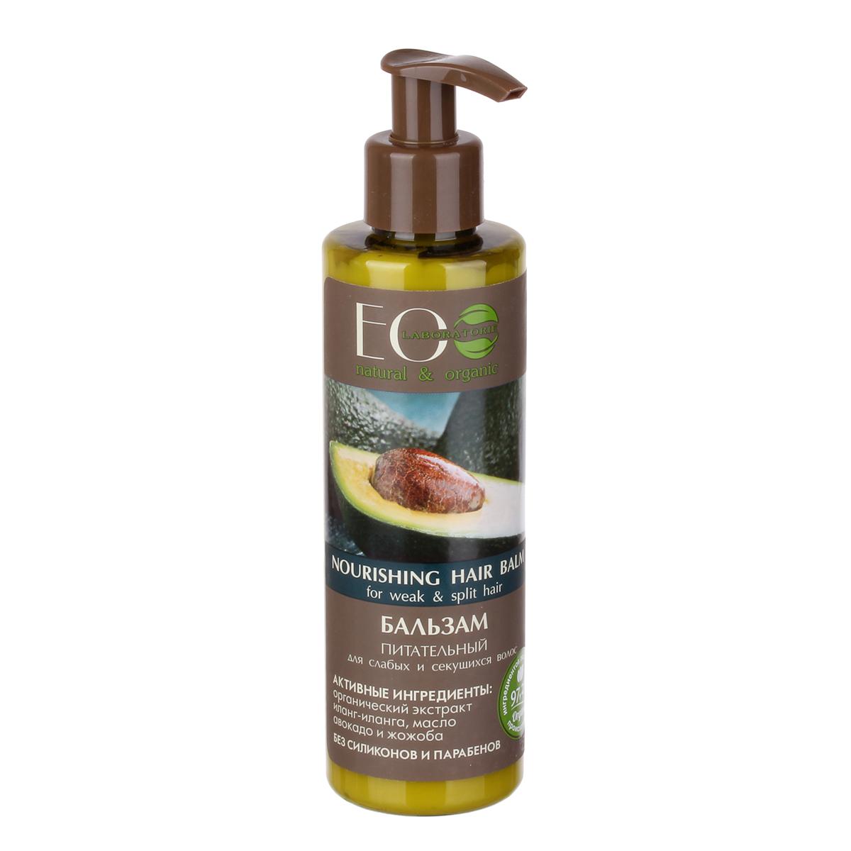 EcoLab ЭкоЛаб Бальзам Питательный 200 мл4627089430410Бережно ухаживает за волосами, предотвращая ломкость и спутывание, разглаживает их по всей длине, облегчат расчёсывание и укладку. Защищает от вредного воздействия окружающей среды. Активные ингредиенты: масло авокадо, органический экстракт иланг-иланга, масло жожоба.