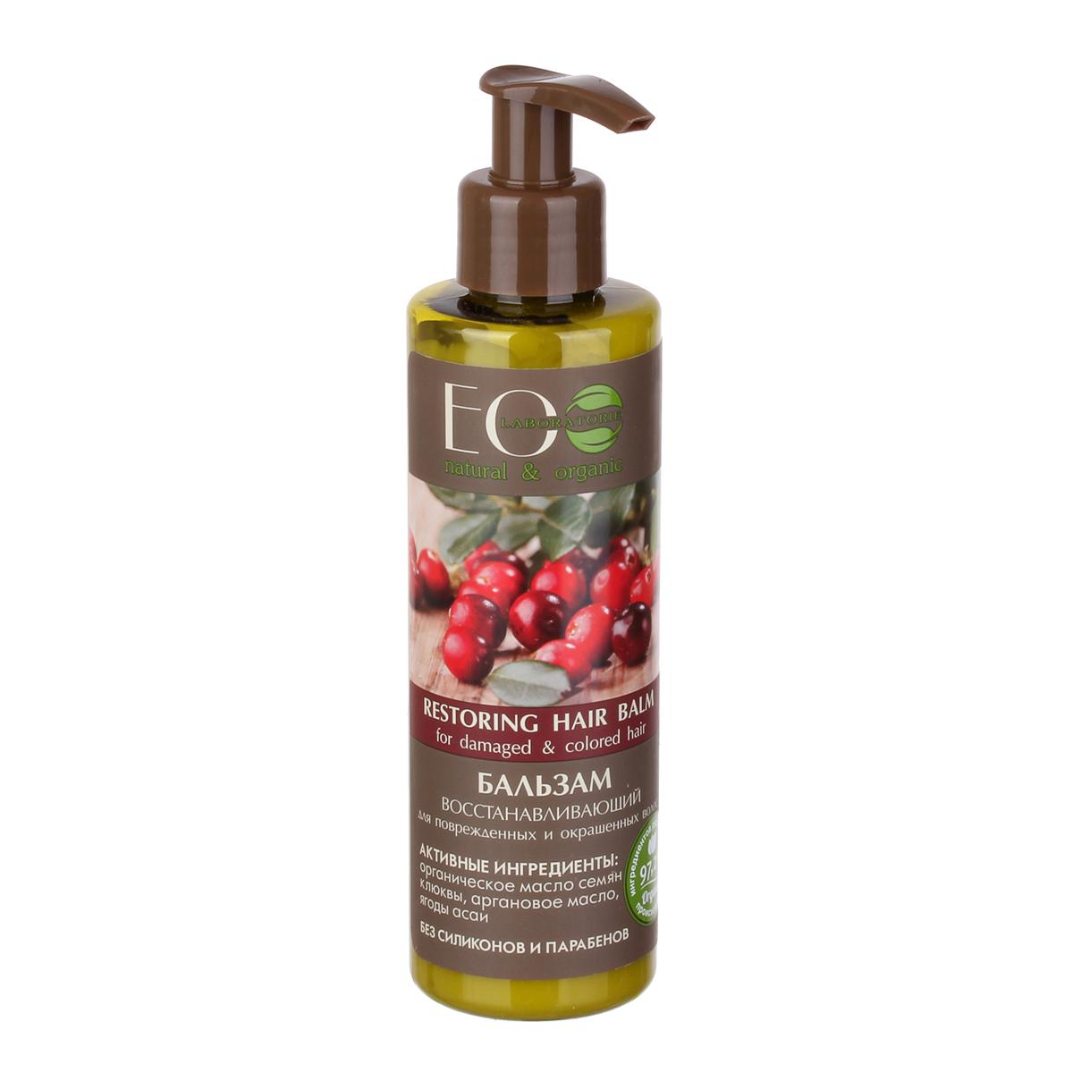 EcoLab ЭкоЛаб Бальзам Восстанавливающий 200 мл4627089430427Предотвращает ломкость и потерю волос, улучшает структуру поврежденных волос, ухаживает за волосами по всей длине. Сочетает питательное и увлажняющее действие. Активные ингредиенты: органическое масло семян клюквы, аргановое масло, экстракт ягод асаи.
