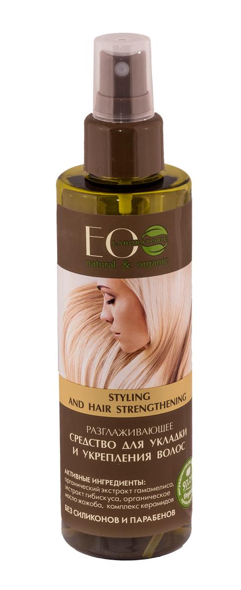 EcoLab ЭкоЛаб Средство для укладки и укрепления волос разглаживающее 200 мл4627089430496Легкое и питательное средство для улучшения состояния волос. Облегчает укладку. Восстанавливает естественный водный баланс и белковую структуру волос. Активные ингредиенты: органический экстракт гамамелиса, экстракт гибискуса, органическое масло жожоба, комплекс керамидов.