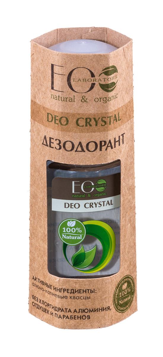 EcoLab ЭкоЛаб Дезодорант для тела Deo Crystal Натуральный 50 мл4627089430922Натуральный дезодорант обладает всеми достоинствами антиперсперанта (нормализует потоотделение и нейтрализует запах), не забивает поры, безопасен и полезен для кожи. Активные ингредиенты: алюмо-калиевые квасцы