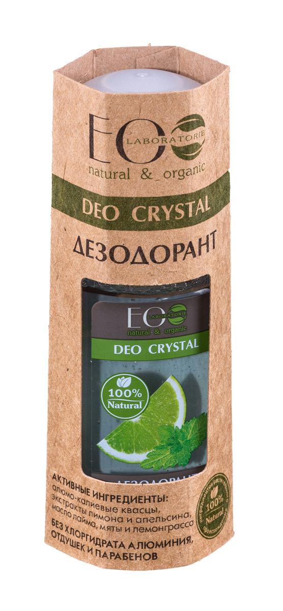 EcoLab ЭкоЛаб Дезодорант для тела Deo Crystal Лимон и апельсин 50 мл4627089430946Натуральный дезодорат обладает всеми достоинствами антиперсперанта (нормализует потоотделение и нейтрализует запах), не забтвает поры, безопасен и полезен для кожи. Активные ингредиенты: алюмо-калиевые квасцы, экстракты лимона и апельсина, масло лайма, мяты и лимонграсса