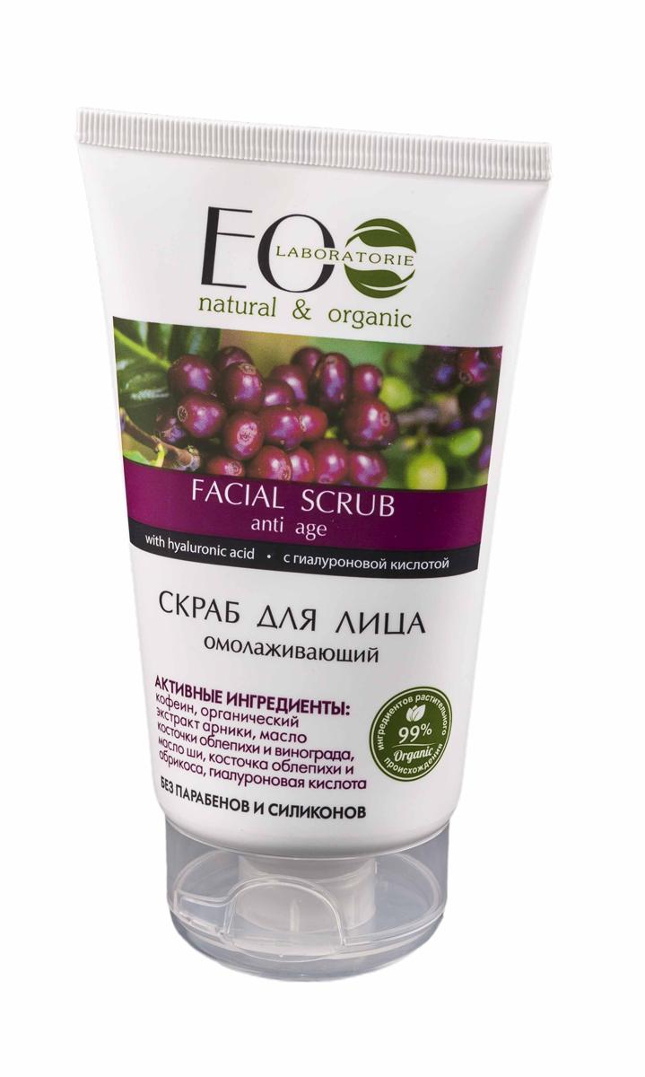 EcoLab ЭкоЛаб Скраб для лица Омолаживающий 150 мл4627089431691Скраб на кремовой основе деликатно и эффективно обновляет кожу. Специальная формула разработана для зрелой кожи. Скраб хорошо очищает, не пересушивая кожу, активизирует процессы обновления клеток, оказывает питательное и тонизирующее действие. Активные ингредиенты: кофеин, органический экстракт арники, масло косточки облепихи и абрикоса, гиалуроновая кислота.