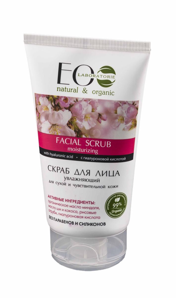 EcoLab ЭкоЛаб Скраб для лица Увлажняющий для сухой и чувствительной кожи 150 мл