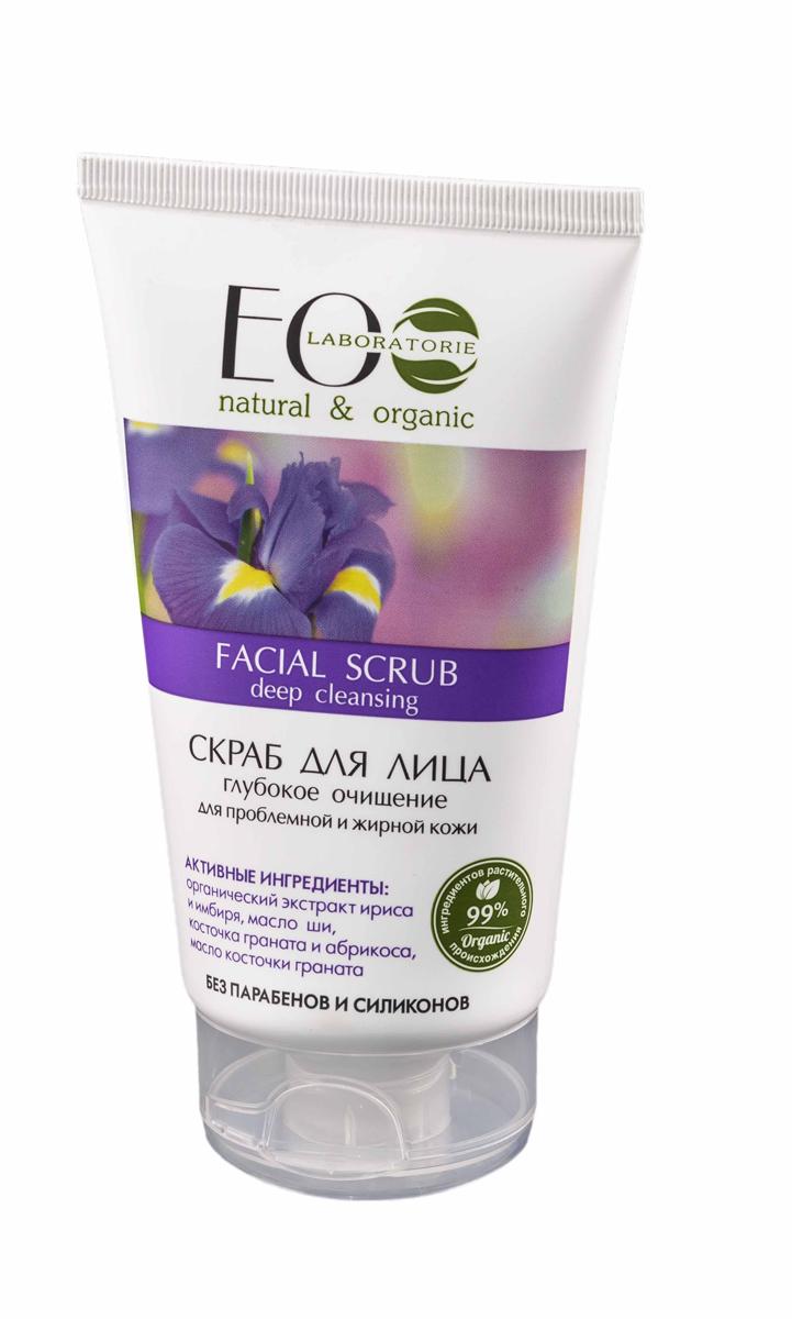 EcoLab ЭкоЛаб Скраб для лица Глубокое очищение для проблемной и жирной кожи 150 мл