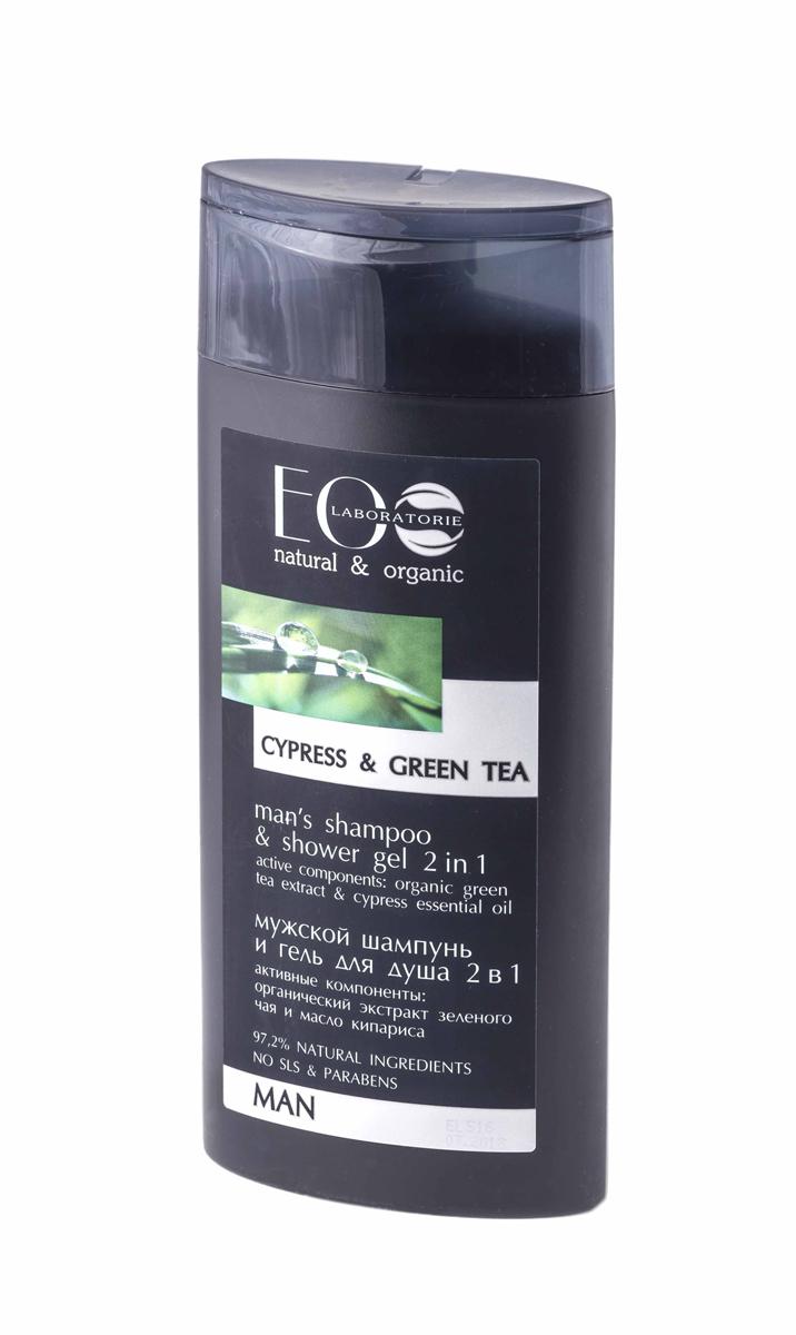 EcoLab ЭкоЛаб 2 в 1 Гель для душа и шампунь 250 мл4627089432049Он содержит более 97% ингредиентов растительного происхождения. В состав входят органические экстракты и масла. Продукт не содержит SLS, парабенов и силиконов. В производстве использованы только натуральные консерванты и красители.