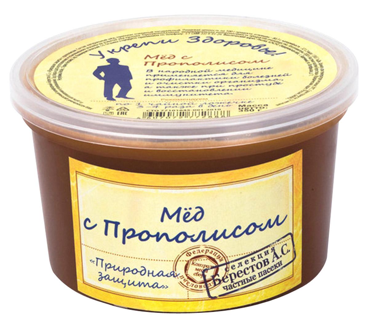 Берестов Мед с прополисом, 350 го0000003548Добавление прополиса делает мед уникальным биологическим веществом с усиленными целебными свойствами. Сочетание прополиса и мёда - это двойная доза полезных веществ! На вкус мед с прополисом сладкий с легкой горчинкой и ванильным послевкусием. Аромат приятный, бальзамический, со смолисто-медовыми нотками. Лечебные свойства: Мёд с прополисом может похвастаться богатым арсеналом целебных свойств и качеств. Мед и прополис - мощнейшие природные антибиотики, поэтому мёд с прополисом должен всегда быть под рукой как природная скорая помощь. Он мгновенно обезболивает, убивает вирусы и способствует быстрому восстановлению иммунитета. Эффективен не только в чистом виде, но и в качестве ингаляций, полосканий и капель в нос или глаза. Полезен при гастритах, болезнях сердца и печени, в качестве профилактики в сезон простуд. Подходит и для наружного применения - как ранозаживляющее и в виде компрессов при суставных заболеваниях. Сезонная...
