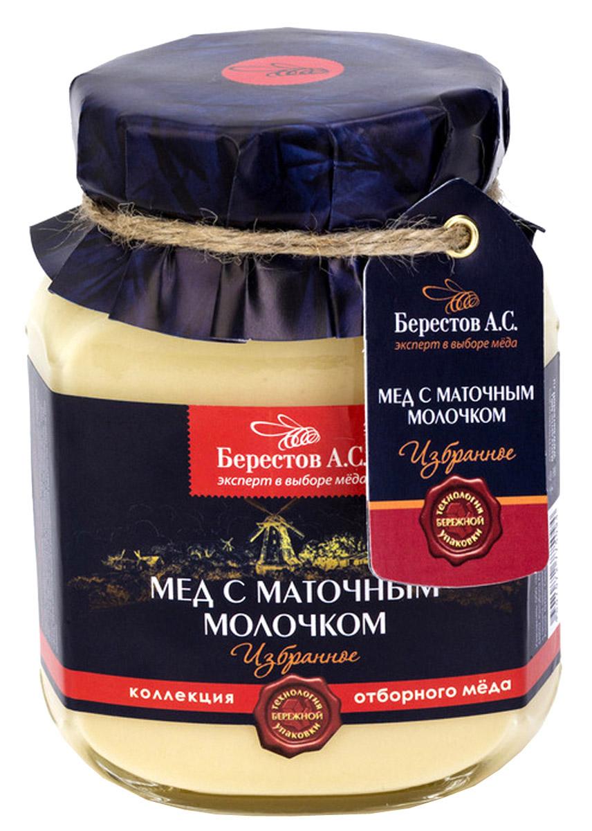 Берестов Мед с пчелиным маточным молочком, 500 г