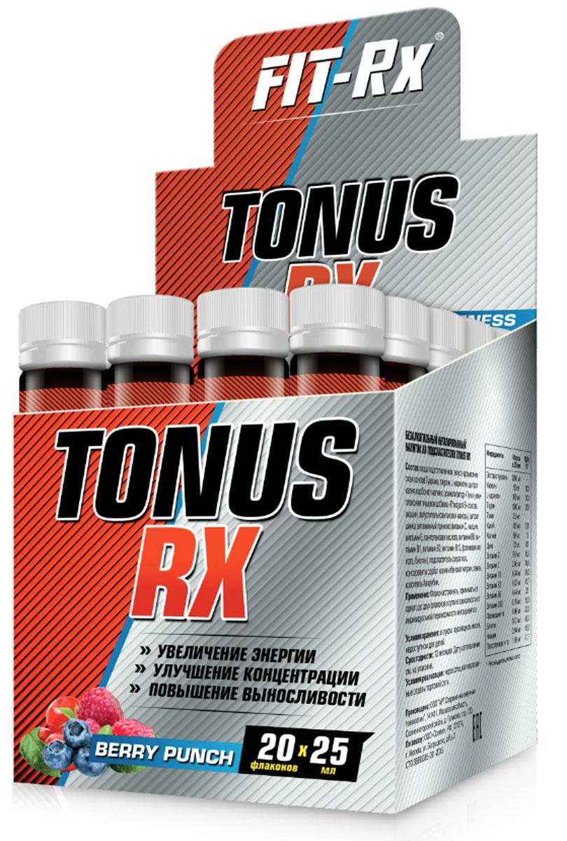 Fit-RX Tonus RX -Тонус ЭрИкс ягодный пунш (20х25мл)