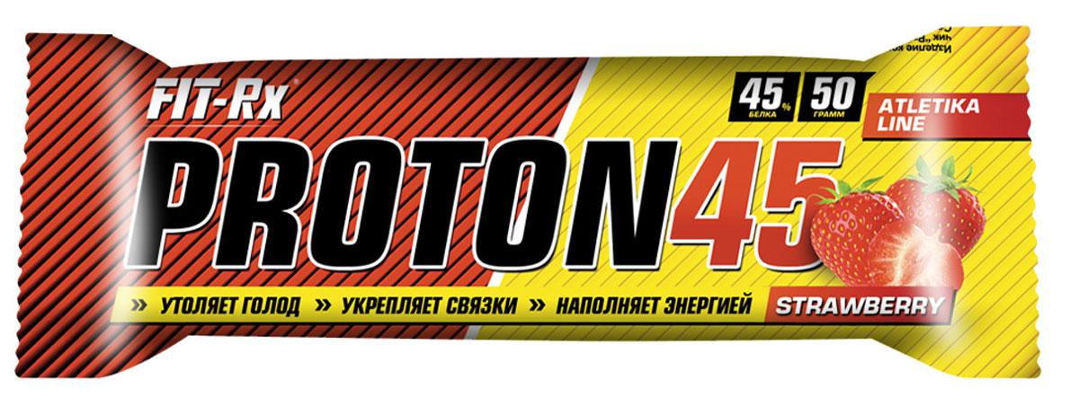 Fit-RX Proton 45 - Протон 45 клубника (24 x 50г) NEW!00997Изолят молочного белка, изолят сывороточного белка, глазурь кондитерская (лауриновый заменитель какао-масла, сахар, какао-порошок, эмульгатор лецитин, ароматизатор ванилин), глюкозный сироп, агент влагоудерживающий глицерин, вода, гидролизат коллагена, клубника сушеная, натуральный ароматизатор «Клубника», регулятор кислотности лимонная кислота, подсластитель аспартам, премикс витаминный (витамин С, ниацин, витамин Е, пантотеновая кислота, витамин В6, витамин В1, витамин В2, витамин В12, фолиевая кислота, биотин), консервант сорбат калия, антиокислитель аскорбиновая кислота. Содержит источник фенилаланина.