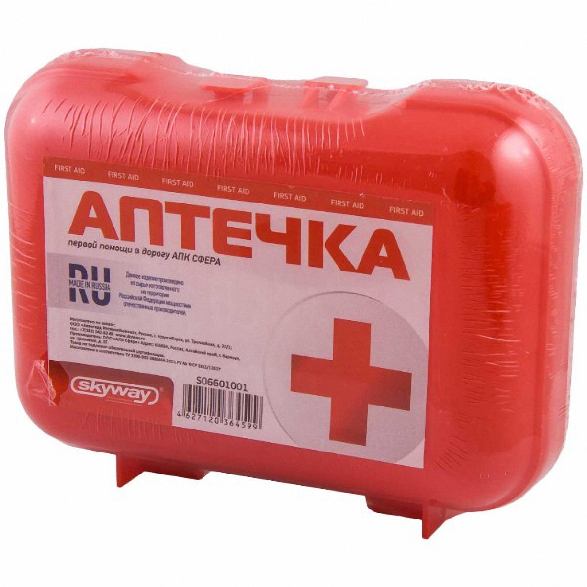 Аптечка автомобильная SkywayS06601001Автомобильная аптечка Skyway - миниатюрный и экономичный помощник в дороге, включает в себя необходимый минимум медицинских препаратов для предотвращения кровотечений и в случае экстренной ситуации. Аптечка занимает минимум места в багажнике автомобиля. Состав аптечки соответствует рекомендациям, указанным в приказе №325 МЗ РФ Об утверждении аптечки первой помощи (автомобильной). Комплектация: - Кровоостанавливающий жгут с дозированной компрессией. - Нестерильный бинт. - Стерильный бинт. - Клейкий бактерицидный пластырь 100 х 40 мм. - Клейкий бактерицидный пластырь 79 х 19 мм. - Мундштук для выполнения дыхания рот в рот. - Рекомендация по применению автомобильной аптечки и ее содержимого.