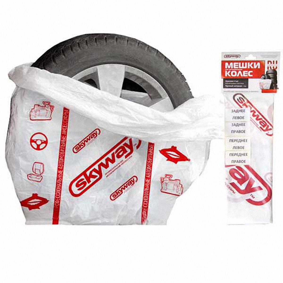 Мешки для хранения колес Skyway R12-19, цвет: белый, 110 х 110 см, 4 штS05901001Мешки для хранения колес SKYWAY R12-19 110*110см 4шт – мешки предназначены для хранения колес размера R12-19. Изготовлены из полиэтилена низкого давления (ПНД), что обеспечивает высокую прочность. Мешки ПНД меньше растягиваются, поэтому они лучше приспособлены для переноски тяжести. Имеют матовую поверхность и вместительный размер - 110*110 см, а также в комплект входят наклейки для маркировки колес. Мешки SKYWAY - это максимум прочности при минимальном бюджете. Характеристики: Размер колеса - R12-19 Размер мешка – 110*110 см Материал - полиэтилена низкого давления (ПНД) Цвет – белый с логотипом