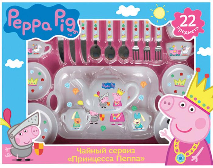 Peppa Pig Игрушечный набор посуды Принцесса Пеппа29700Добро пожаловать на чаепитие принцессы Пеппы! Девочки любят сказки о принцессах и волшебных замках, а еще больше они обожают угощать чаем своих подруг. С очаровательным чайным сервизом, на предметах которого красуются потрясающие изображения Пеппы и ее братика Джорджа в рыцарских доспехах, любая малышка почувствует себя настоящей королевской особой. Этот набор для сюжетно-ролевой игры поможет девочкам развивать воображение и навыки общения, обмениваться знаниями и осваивать правила этикета. В наборе 21 предмет на 4 персоны: 4 чашки, 2 блюдца, 2 тарелки, сахарница с крышкой, молочник, чайник с крышкой, 3 ложки, 3 столовых ножа, 3 вилки, поднос. Набор изготовлен из безопасного пластика.