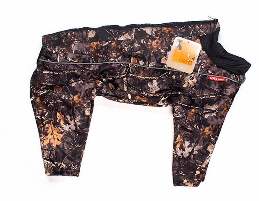 Комбинезон для собак Osso Fashion, утепленный, для девочки, цвет: коричневый. Размер 60Ку-1009Внешняя сторона комбинезона защищает от ветра и дождя, а внутренняя- регулирует отвод тепла, за счет чего комбинезон защитит от непогоды, не перегреваясь и не переохлаждаясь. Внутренняя часть комбинезона выполнена из сцепления мембранной пленки (из синтетических полимеров), которая является водонепроницаемой и из флиса. Сцепление получается прочным и одновременно гибким, что делает комбинезон комфортным и теплым. Ткань, из которого выполнен комбинезон, была разработана для людей, работающих в экстремальных и сложных погодных условиях, а также для охотников. Воротник выполнен из трикотажа, высоко и плотно прилегающего к шее собаки. Комфортная посадка по корпусу достигается за счет резинок-утяжек под грудью и животом, а также благодаря отличным материалам и эргономичным выкройкам. Используется отделка со светоотражающим кантом. Рекомендации по подбору размера: Размер подбирается по длине спины собаки. Она измеряется от холки (от места где сходятся лопатки) до основания хвоста, в стоячем...