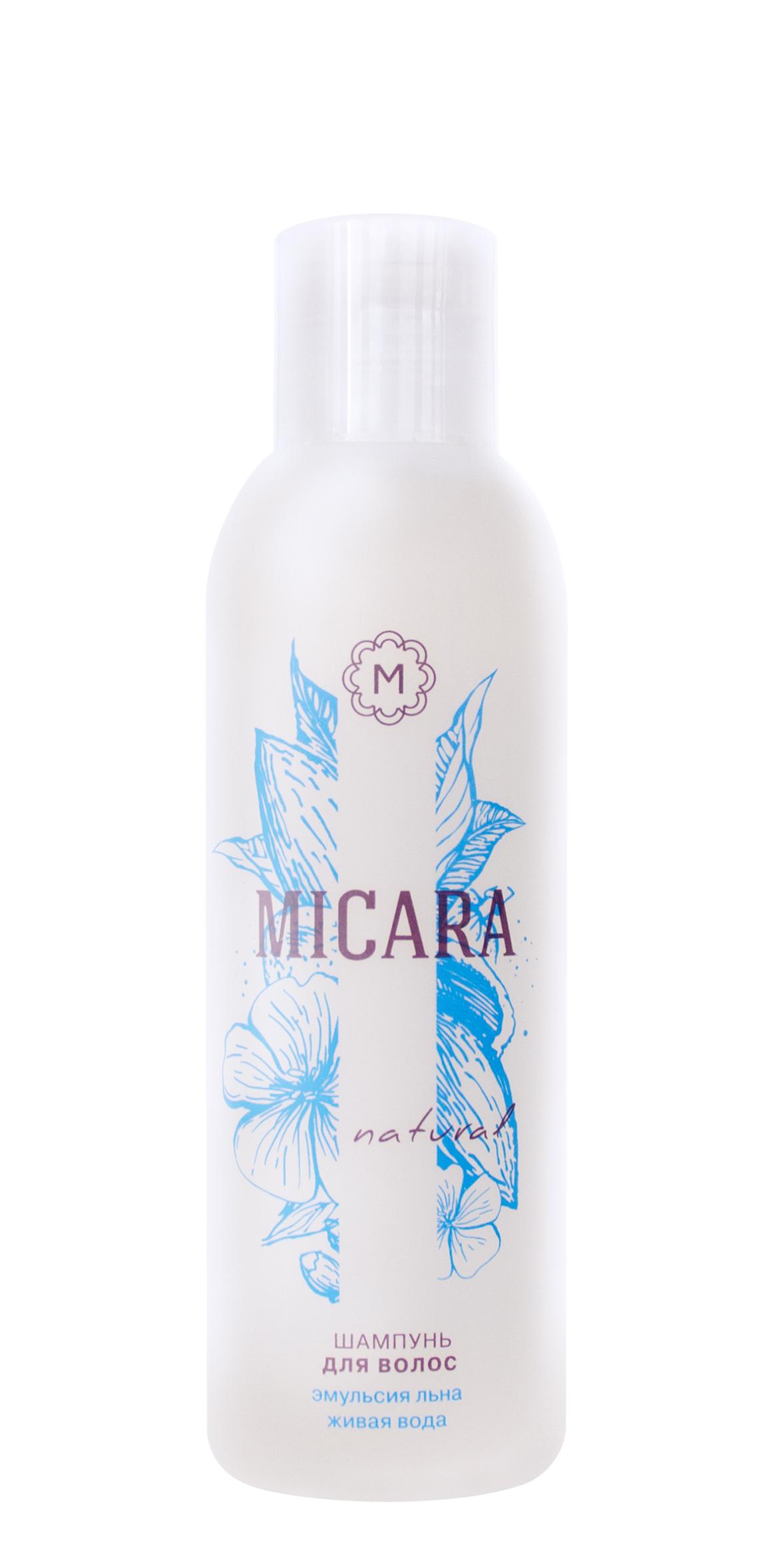 Micara Шампунь для волос смягчающий SLS Free 150 млМ03АSLS-free шампунь. Бережно ухаживает за волосами, возвращая естественный блеск волос. Бережно относится к окрашеным волосам. Для его создания мы выбрали натуральные ингредиенты. Они очень мягко очищают волосы. Помогает улучшить текстуру и внешний вид волос. Увлажняет сухие и поврежденные волосы благодаря кератину в составе. Используя этот шампунь, вы сохраните естественный баланс волос и кожи головы. После высыхания волосы будут блестеть. Мы особенно гордимся этим фактом, так как знаем, что органические шампуни зачастую делают волосы тусклыми. Шампунь Micara: — качественно очищает волосы, не оставляя на них загрязнения; — после высыхания волосы блестят. Другие органические шампуни делают волосы тусклыми; — волосы легко расчесываются и не путаются; — очень «нежен» к коже головы и не вызывает раздражения или зуд. Подходит для всех типов волос. В составе Кератин Восполняет отсутствие естественного кератина в волосах. Делает сухие и ломкие волосы здоровыми. Увеличивает объем волос....