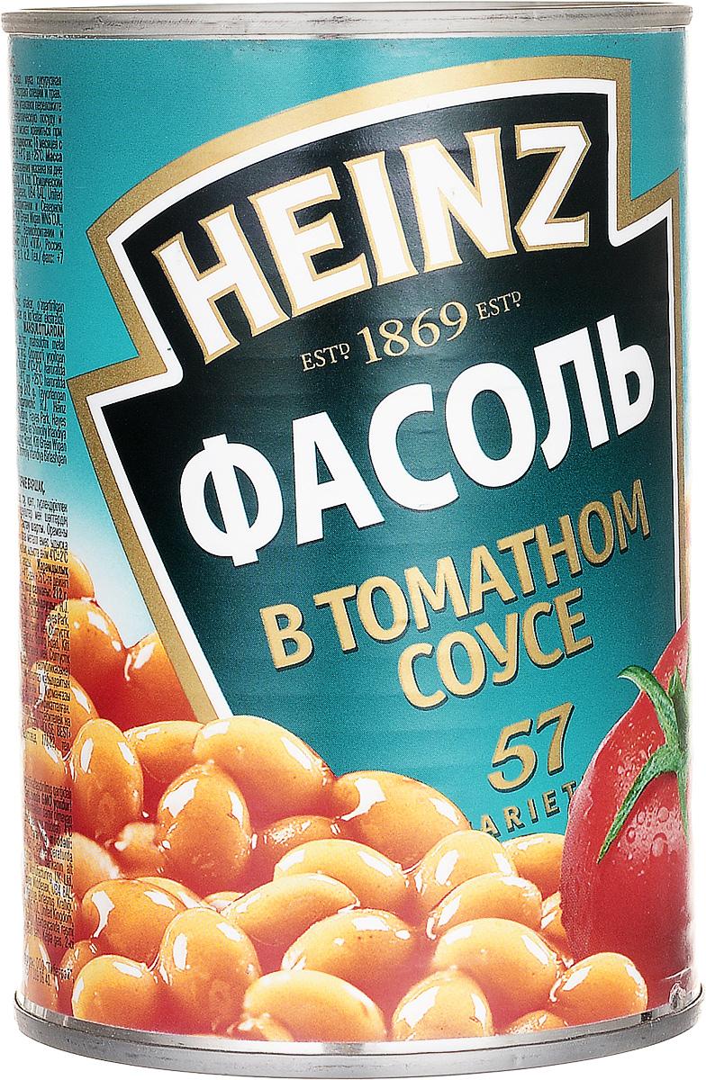 Heinz фасоль в томатном соусе, 415 г75980247Секрет фасоли Хайнц в безупречном сочетании нежнейшего сорта фасоли и идеального соуса из средиземноморских томатов! Фасоль Хайнц богата белком и клетчаткой, практически не содержит жиров. Это натуральный, полезный, легкий и высокопитательный продукт.