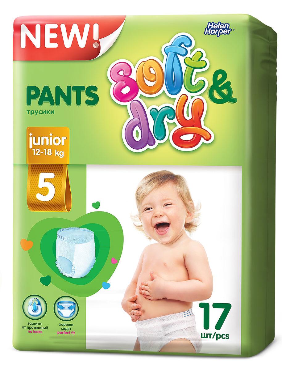 Helen Harper Детские трусики-подгузники Soft&Dry Junior 12-18 кг 17 шт
