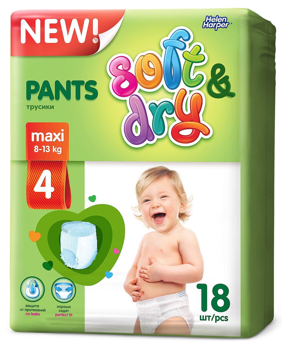 Helen Harper Детские трусики-подгузники Soft&Dry maxi 8-13 кг 18 шт