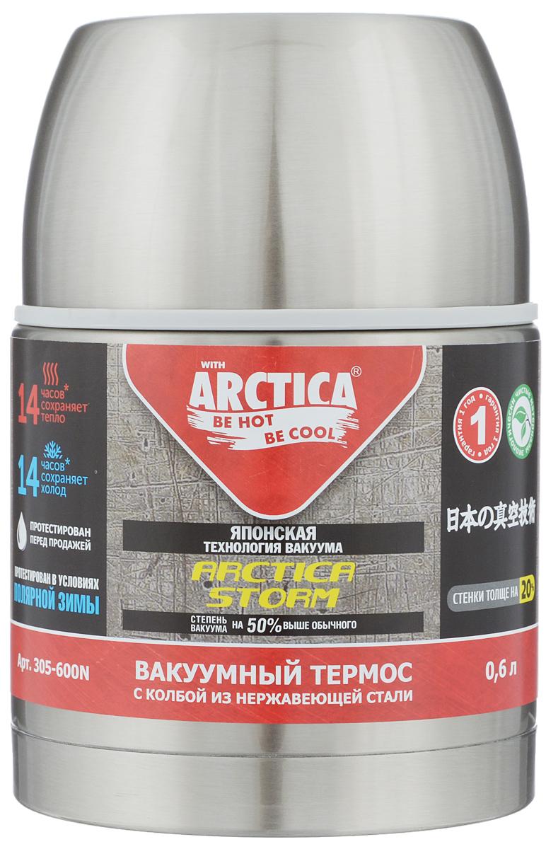 Термос Арктика, с чашей, цвет: серебристый, 600 мл305-600NТермос Арктика изготовлен из высококачественной нержавеющей стали с элементами из пластика. Двойная колба из нержавеющей стали сохраняет напитки горячими и холодными до 14 часов. Крышку можно использовать в качестве кружки, в комплекте имеется дополнительная пластиковая чашка. Удобный, компактный и практичный термос пригодится в путешествии, походе и поездке. Не рекомендуется использовать в микроволновой печи и мыть в посудомоечной машине. Диаметр горлышка: 7,5 см. Высота термоса (с учетом крышки): 16 см. Диаметр крышки (по верхнему краю): 10,5 см. Высота крышки: 6 см. Диаметр чаши (по верхнему краю): 10 см. Высота чаши: 4,5 см.