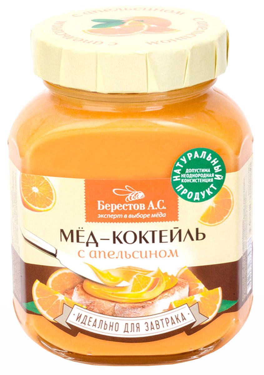 Берестов Мед-коктейль с апельсином, 450 го0000006692Настоящие гурманы по достоинству оценят лакомый медовый десерт - Мед-коктейль с апельсином. Неповторимое апельсиновое чудо, это маленькое открытие вкуса, которое подарит истинное наслаждение и позитивное настроение. Этот мёд-коктейль имеет сдержанно сладкий вкус с легким свежим апельсиновым ароматом и послевкусием цитрусовой горчинки. Сбалансированное сочетание полезных свойств меда и апельсинов, народная медицина рекомендует для поддержания тонуса, оказывает укрепляющее влияние на организм, нейтрализует усталость и упадок сил. Медовые муссы Берестов, состоящие только из натуральных продуктов: меда, сока, ягод, орехов и кусочков фруктов. Нежная, воздушная маслообразная консистенция полученная в результате купажа разных сортов меда и особой технологии низкотемпературного взбивания, делает из меда восхитительный 100% натуральный полезный десерт.