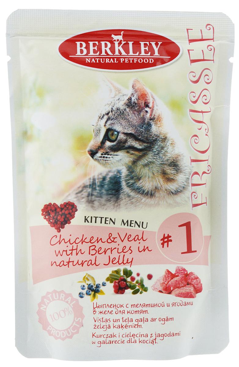 """Корм для котят """"Berkley №1"""", цыпленок с телятиной и ягодами в желе, 100 г 75270"""