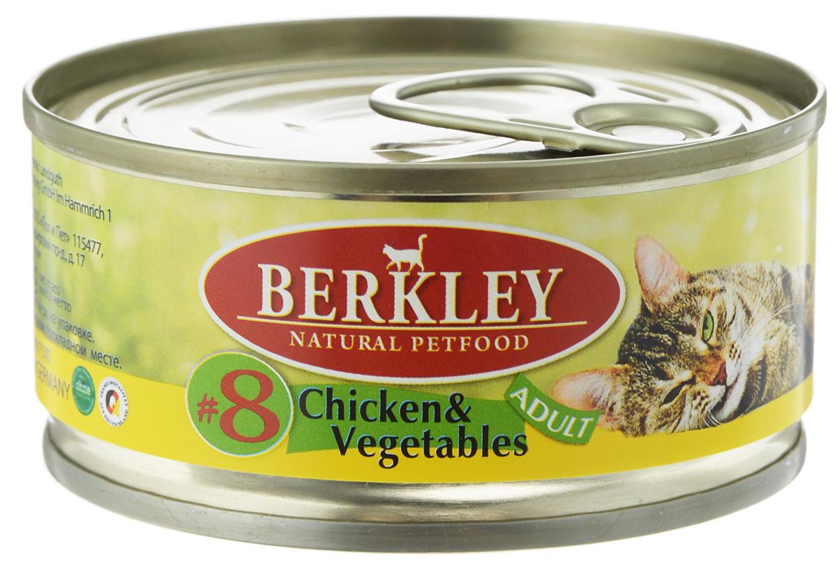Консервы Berkley для взрослых кошек, с цыпленком и овощами, 100 г75107Консервы Berkley - полноценное консервированное питание для взрослых кошек. Содержат нежное мясо цыпленка наилучшего качества с овощами в ароматном бульоне. Консервы приготовлены исключительно из натурального сырья. Не содержат сои, искусственных красителей, ароматизаторов и консервантов. Состав: цыпленок 67%, овощи 5%, куриный бульон 26,5%, минералы 1%, масло лосося 0,5%. Анализ: протеин 10,8%, жир 6,8%, зола 2,1%, клетчатка 0,3%, влажность 81%, таурин 0,15%. Добавки на 1 кг продукта: витамин А 3000 ME, витамин D3 200 МЕ, витамин Е 30 мг, селен 0,1 мг. Товар сертифицирован.