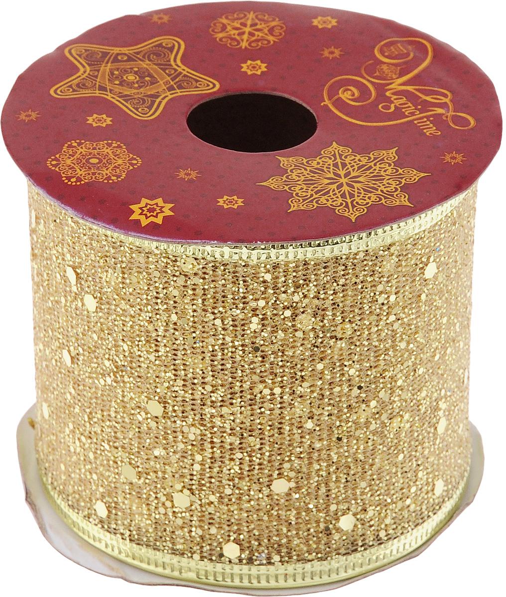 Лента новогодняя Magic Time Конфетти, цвет: золотистый, 6,3 см х 2,7 м42801Декоративная лента Magic Time Конфетти выполнена из полиэстера. В края ленты вставлена проволока, благодаря чему ее легко фиксировать. Она предназначена для оформления подарочных коробок, пакетов. Кроме того, декоративная лента с успехом применяется для художественного оформления витрин, праздничного оформления помещений, изготовления искусственных цветов. Декоративная лента украсит интерьер вашего дома к праздникам. Ширина ленты: 6,3 см.