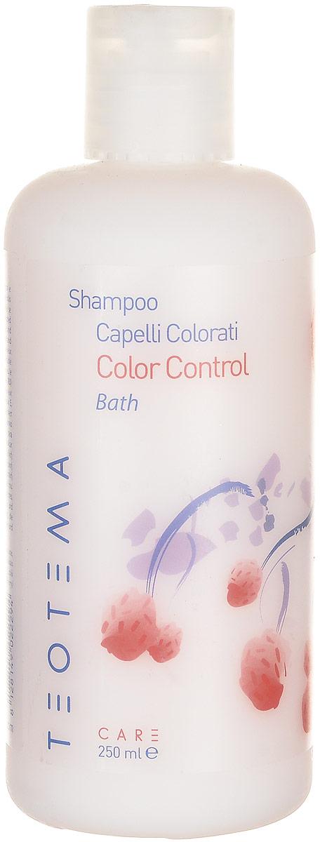 Teotema Шампунь для окрашенных волос 250 млTEO 4102Шампунь с питательной формулой разработан для обесцвеченных, поврежденных или окрашенных волос. Мягко очищает, обеспечивает красоту и однотонность цвета волос, делая их сияющими и здоровыми. Формула с экстрактом голубики и витаминов Е сохраняет цвет волос и защищает их. Важнейшие составляющие: экстракт голубики, воздействуя на корни, стимулирует рост волос; витамин Е оказывает защитное и антиоксидантное воздействие; альфа-тосоверил-ацетат – насыщает волосы, останавливает шелушение кожи головы, успокаивает, снимает воспаление.