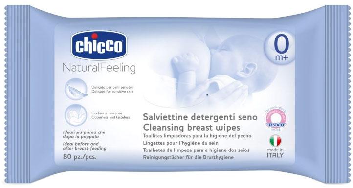 Chicco Салфетки для груди очищающие 80 шт